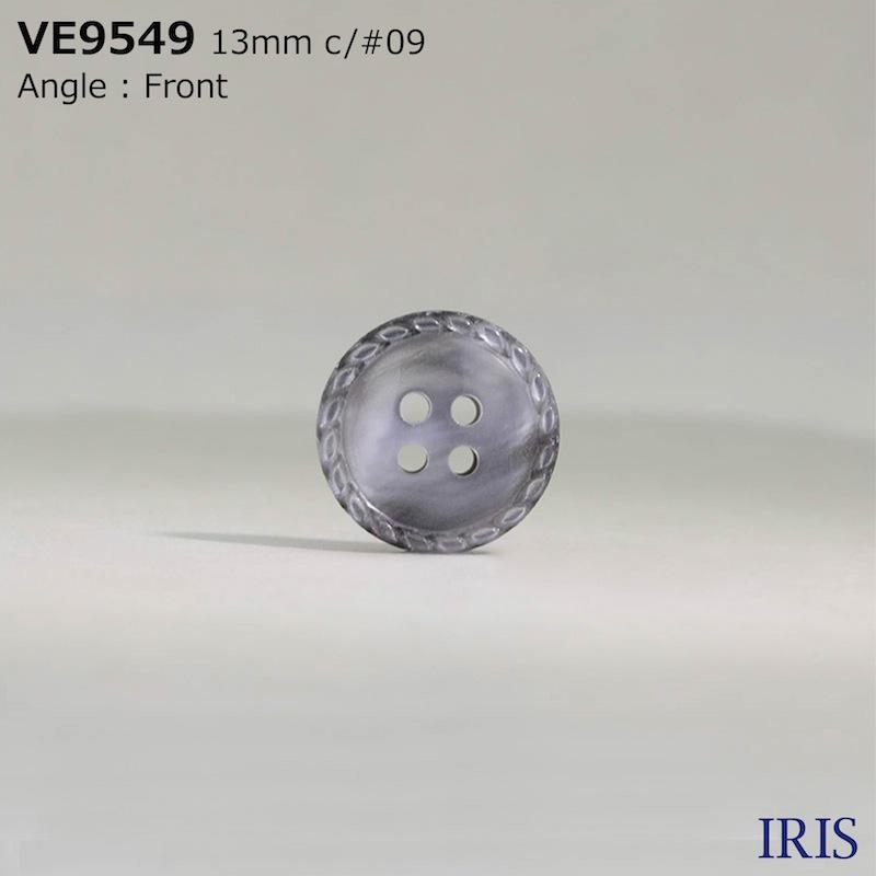 VE9549 ポリエステル樹脂 表穴4つ穴ボタン  3サイズ3色展開