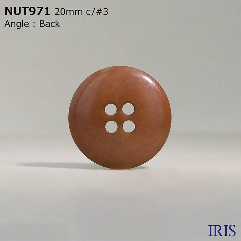 NUT971 ナット その他ボタン  5サイズ12色展開