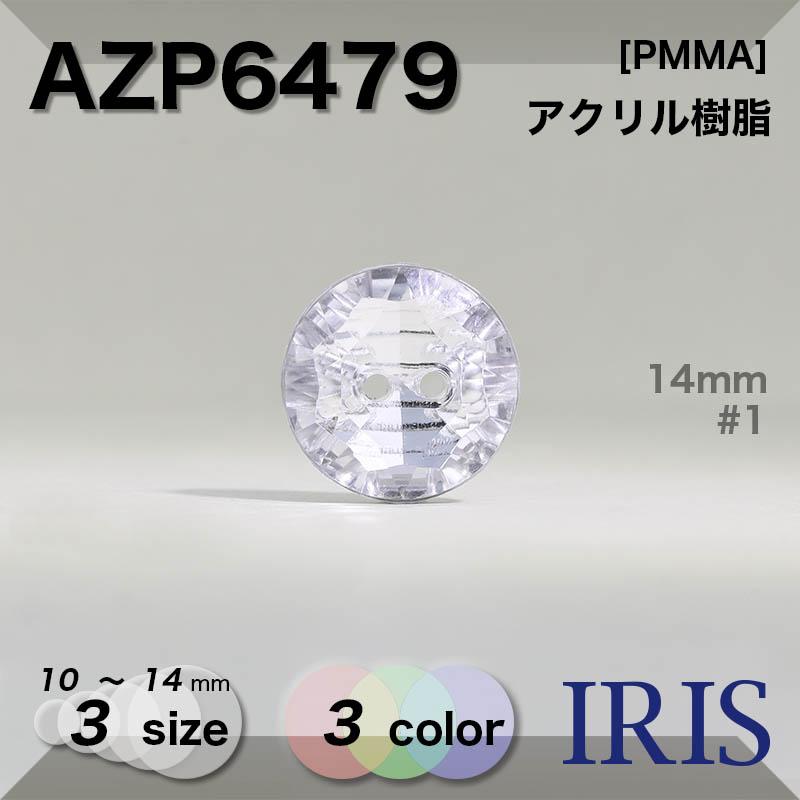 AZP6479 アクリル樹脂 表穴2つ穴ボタン  3サイズ3色展開