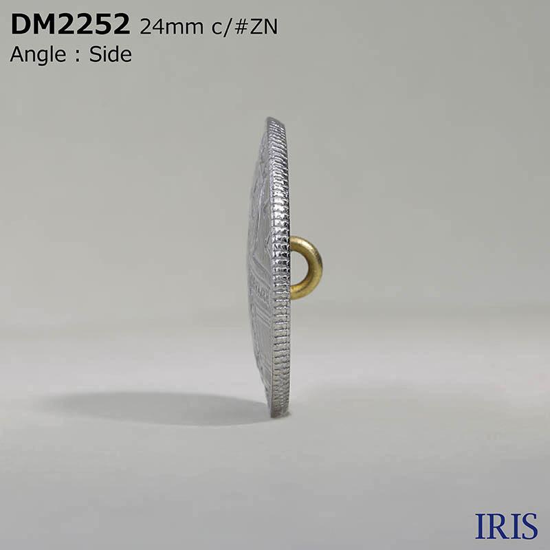 DM2252 ハイメタル/真鍮 丸カン足ボタン  1サイズ1色展開
