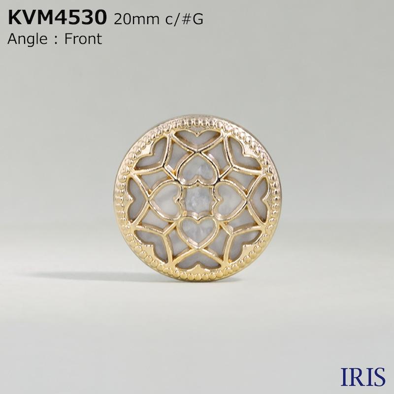 KVM4530 ハイメタル/ポリエステル樹脂 半丸カン足ボタン  3サイズ3色展開
