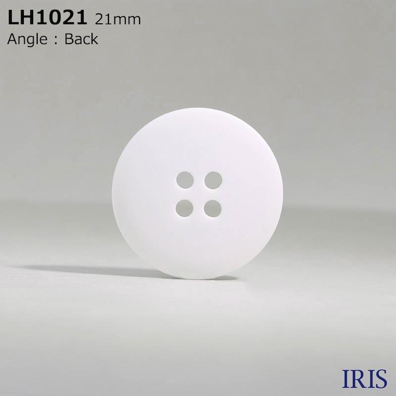 LH1021 カゼイン樹脂 表穴4つ穴ボタン  12サイズ2色展開