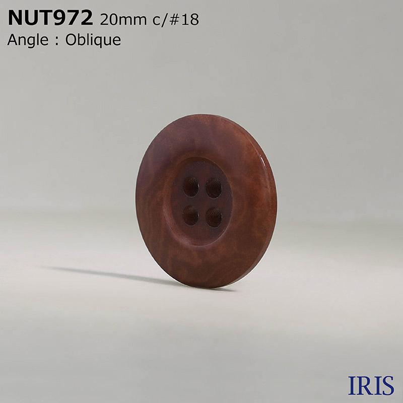 NUT972 ナット その他ボタン  6サイズ12色展開