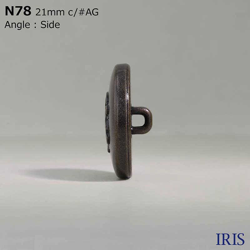 N78 ABS樹脂 角足ボタン  5サイズ3色展開
