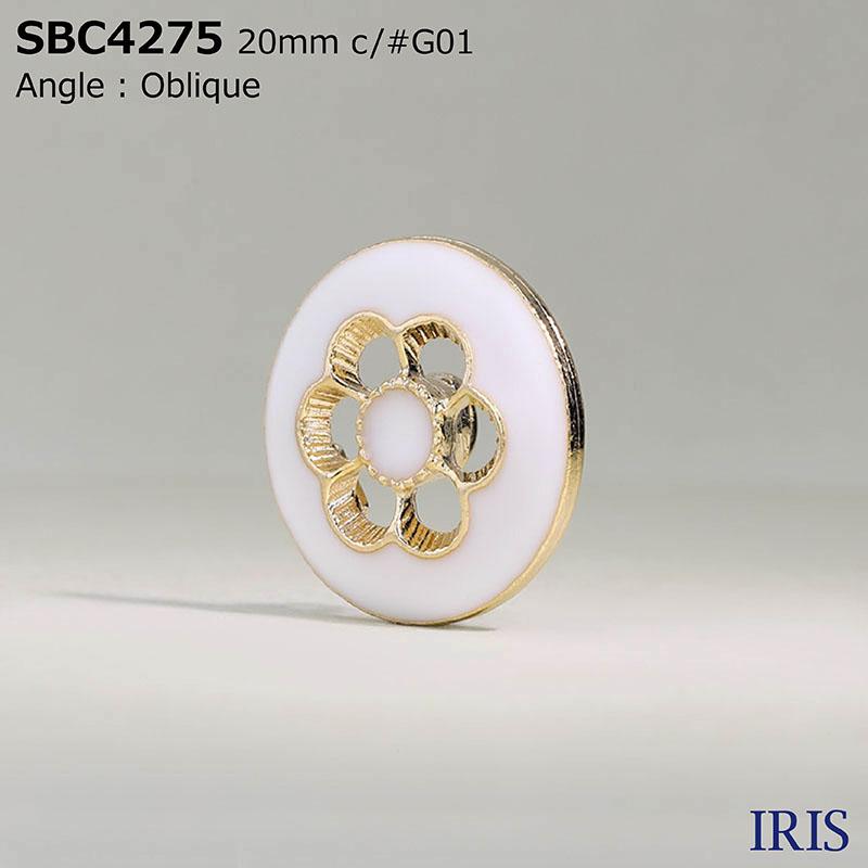 SBC4275 エポキシ樹脂/ハイメタル 半丸カン足ボタン  5サイズ2色展開
