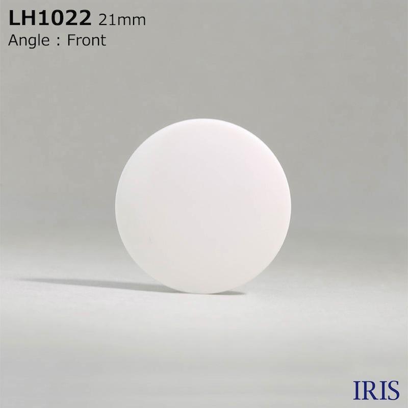 LH1022 カゼイン樹脂 トンネル足ボタン  13サイズ2色展開