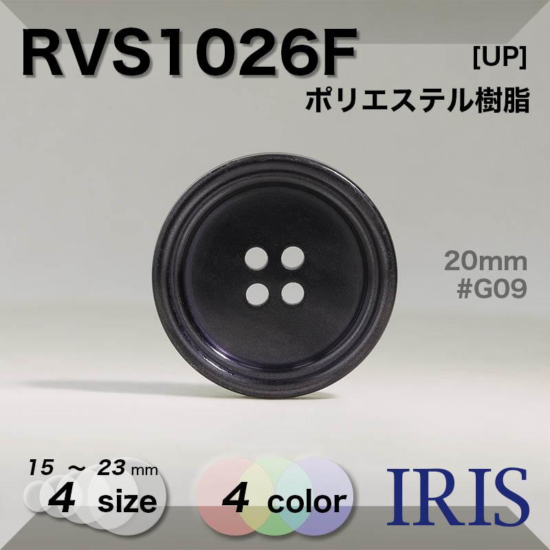 RVS1026F ポリエステル樹脂 表穴4つ穴ボタン  4サイズ4色展開