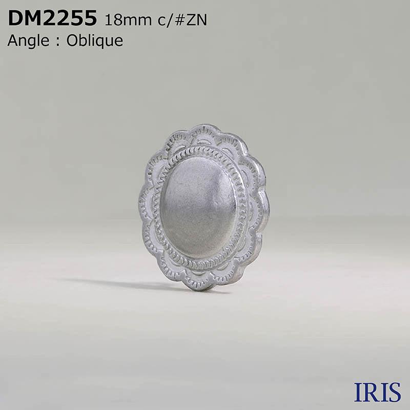 DM2255 ハイメタル/真鍮 丸カン足ボタン  3サイズ1色展開