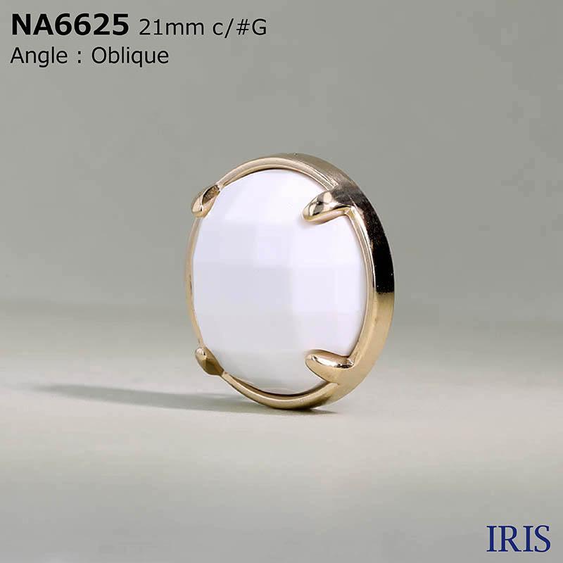 NA6625 ナイロン樹脂/ABS樹脂 角カン足ボタン  5サイズ7色展開