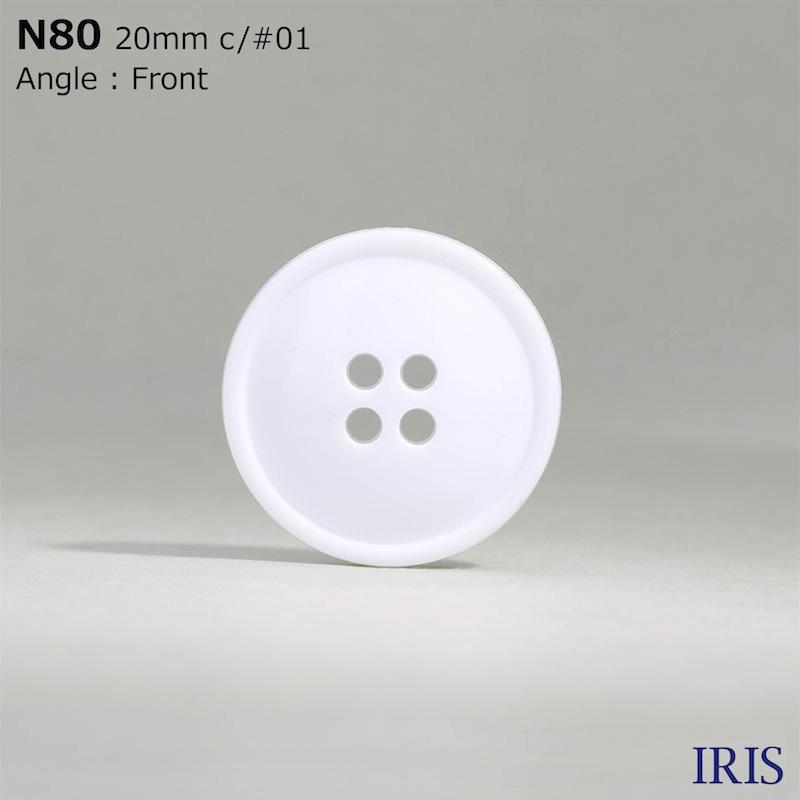 N80 ナイロン樹脂 表穴4つ穴ボタン  5サイズ4色展開