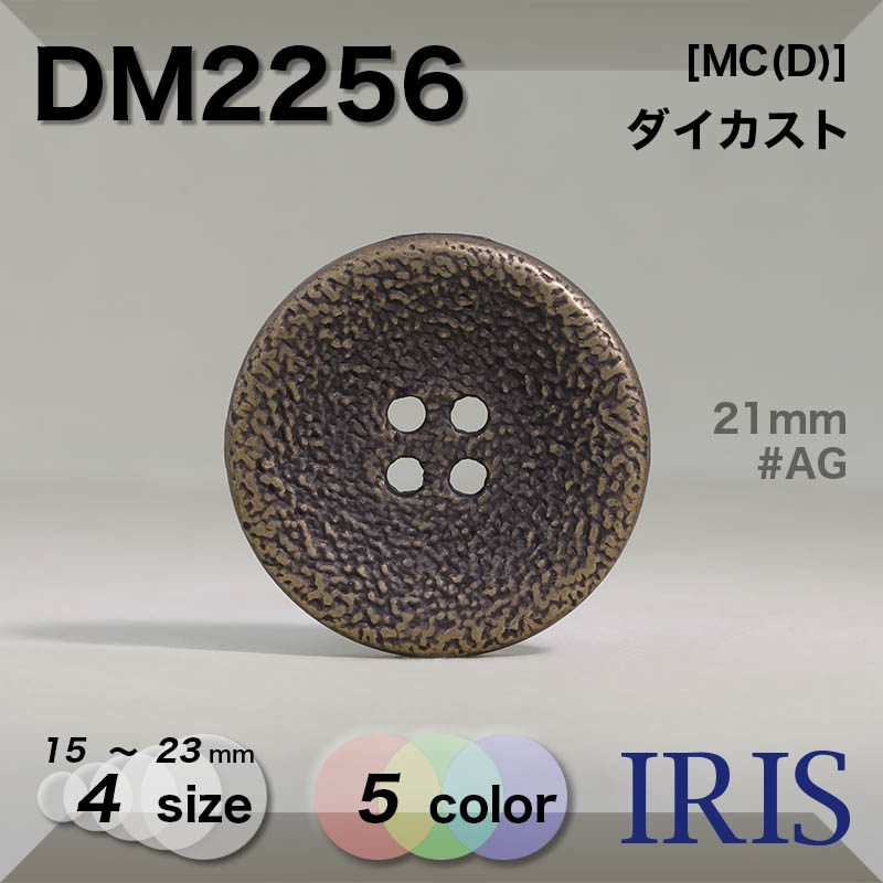 DM2256 ダイカスト 表穴4つ穴ボタン  4サイズ5色展開