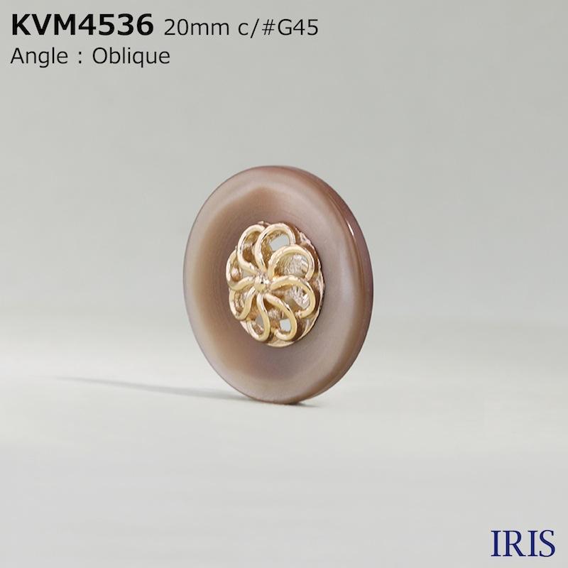 KVM4536 ポリエステル樹脂/ハイメタル 半丸カン足ボタン  3サイズ3色展開