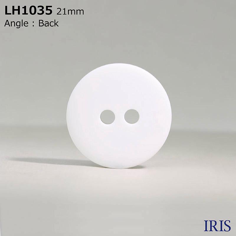 LH1035 カゼイン樹脂 表穴2つ穴ボタン  9サイズ1色展開