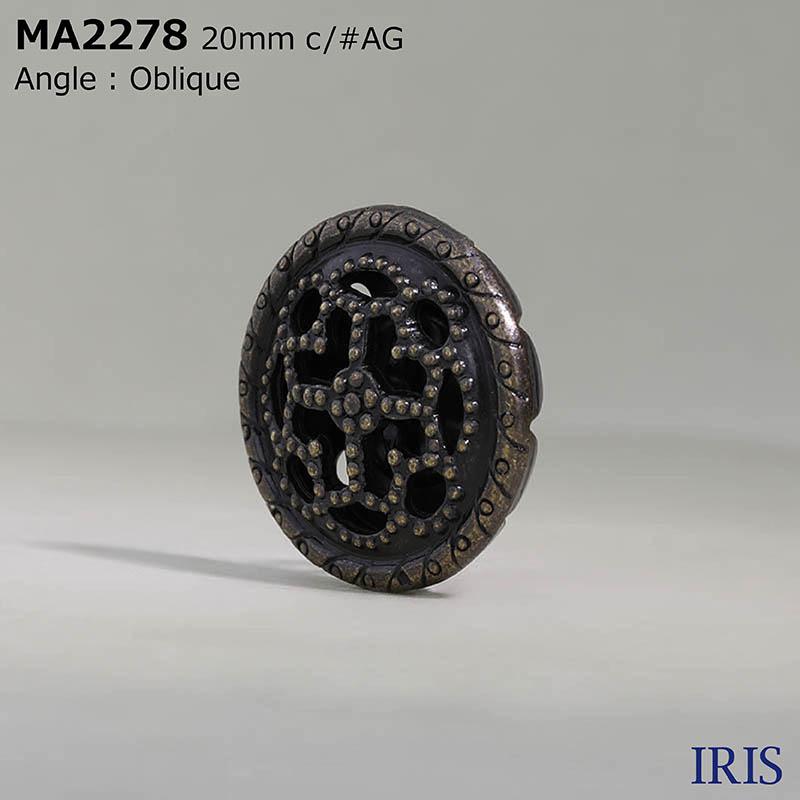MA2278 キャスト/真鍮 丸カン足ボタン  3サイズ2色展開