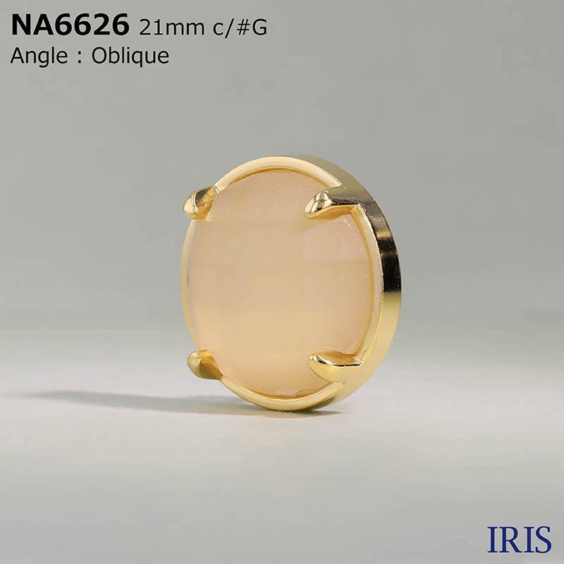 NA6626 アクリル樹脂/ABS樹脂 角カン足ボタン  4サイズ3色展開