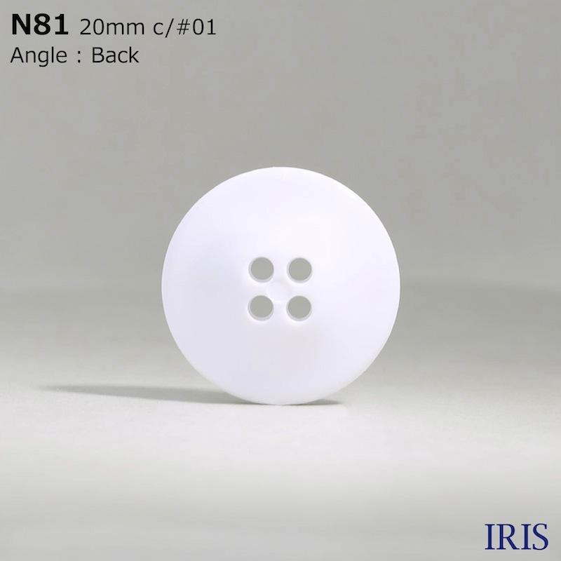 N81 ナイロン樹脂 表穴4つ穴ボタン  6サイズ4色展開