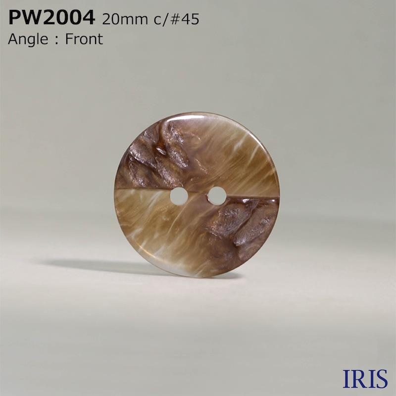PW2004 ポリエステル樹脂 表穴2つ穴ボタン  5サイズ4色展開