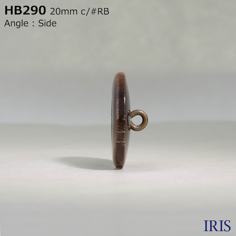 HB290 本水牛/真鍮(S) 丸カン足ボタン  3サイズ6色展開