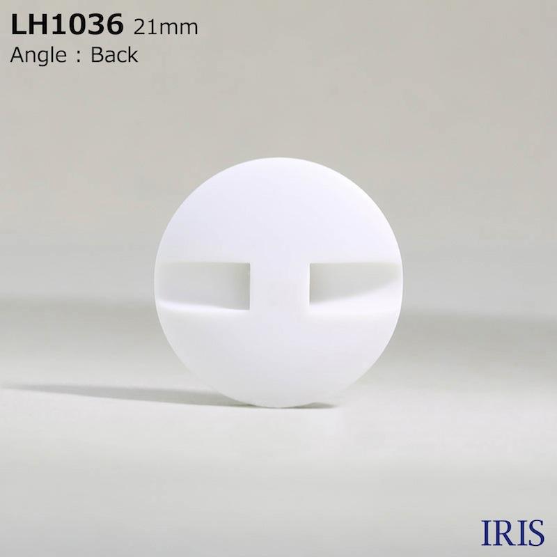 LH1036 カゼイン樹脂 トンネル足ボタン  10サイズ2色展開