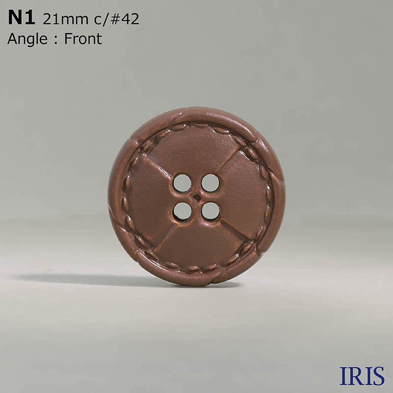 N1 ナイロン樹脂 表穴4つ穴ボタン  7サイズ5色展開