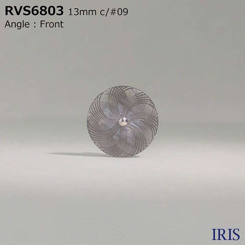 RVS6803 真鍮/ポリエステル樹脂 丸カン足ボタン  3サイズ2色展開