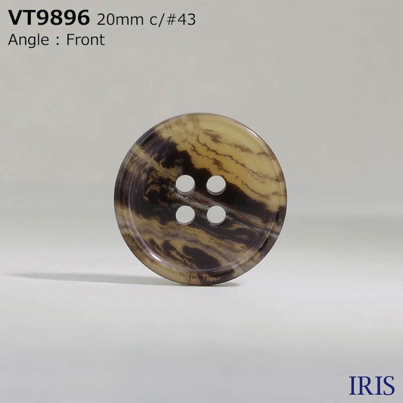 VT9896 ポリエステル樹脂 表穴4つ穴ボタン  6サイズ4色展開