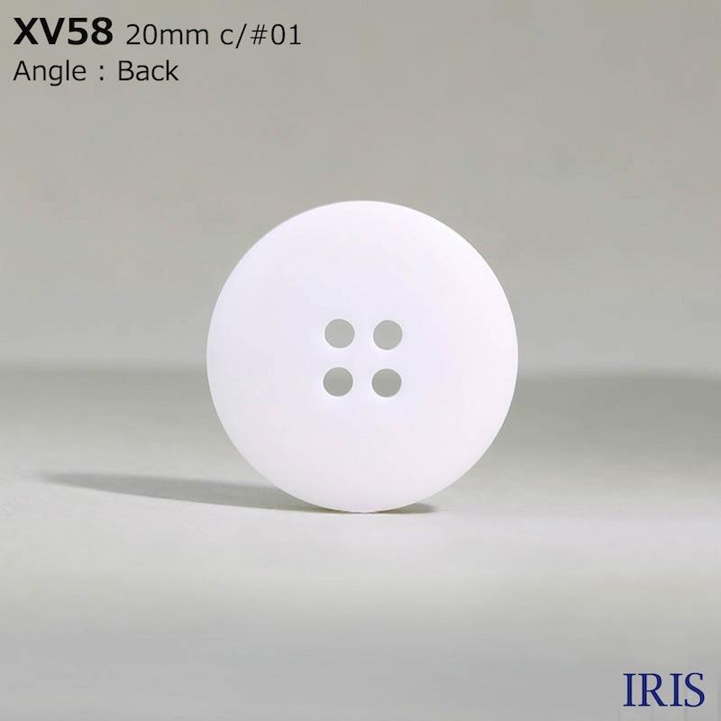 XV58 ポリエステル樹脂 表穴4つ穴ボタン  5サイズ2色展開