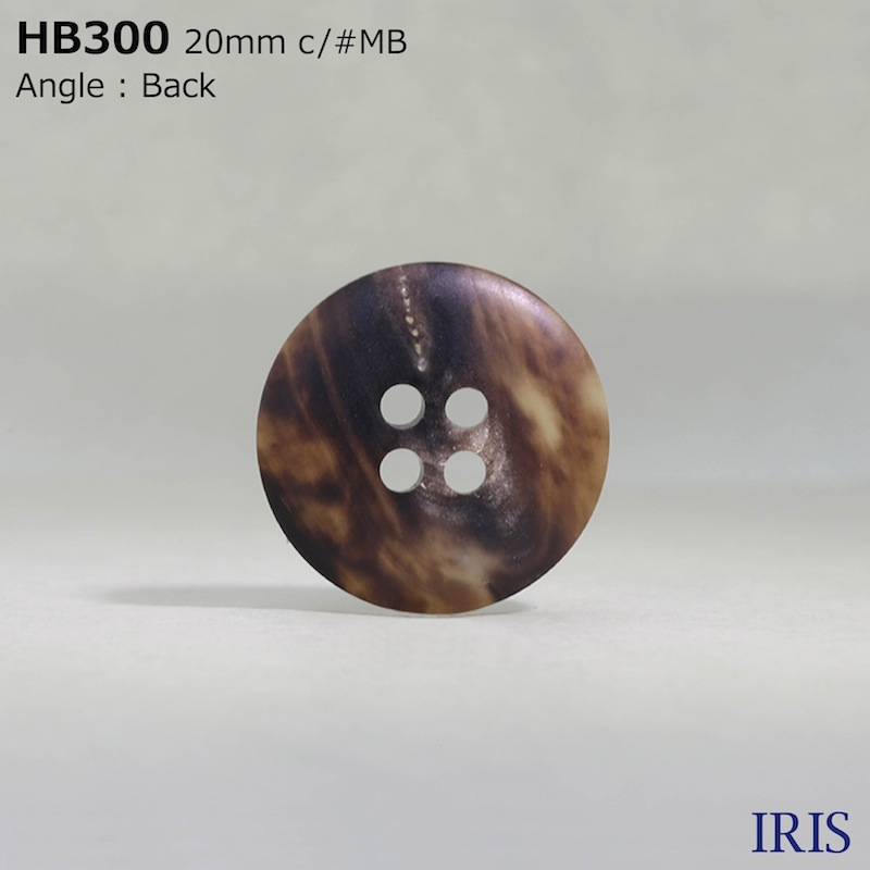HB300 本水牛 表穴4つ穴ボタン  5サイズ5色展開