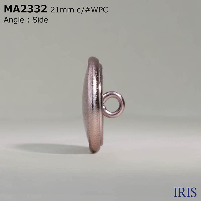 MA2332 真鍮 トンネル足ボタン  7サイズ1色展開