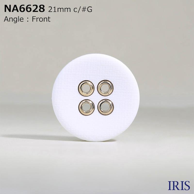 NA6628 ナイロン樹脂/ABS樹脂 表穴4つ穴ボタン  7サイズ3色展開