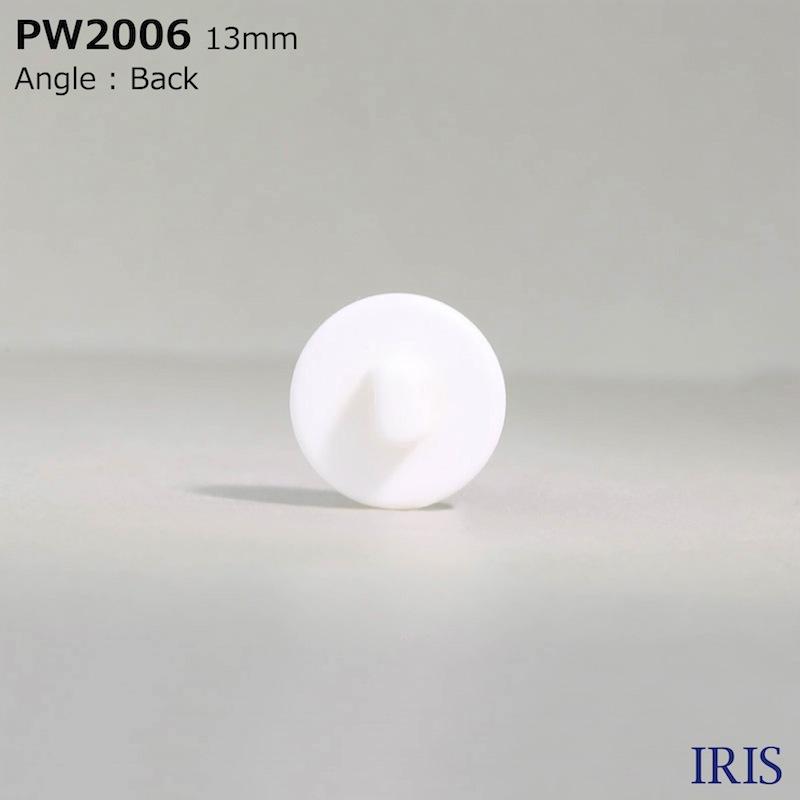 PW2006 ポリエステル樹脂 角足ボタン  3サイズ1色展開