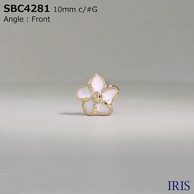 SBC4281 エポキシ樹脂/ハイメタル 半丸カン足ボタン  1サイズ2色展開