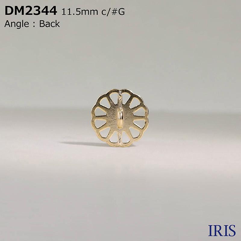 DM2344 ダイカスト 丸カン足ボタン  2サイズ2色展開
