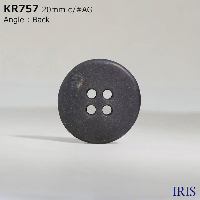 KR757 ABS樹脂 表穴4つ穴ボタン  6サイズ2色展開