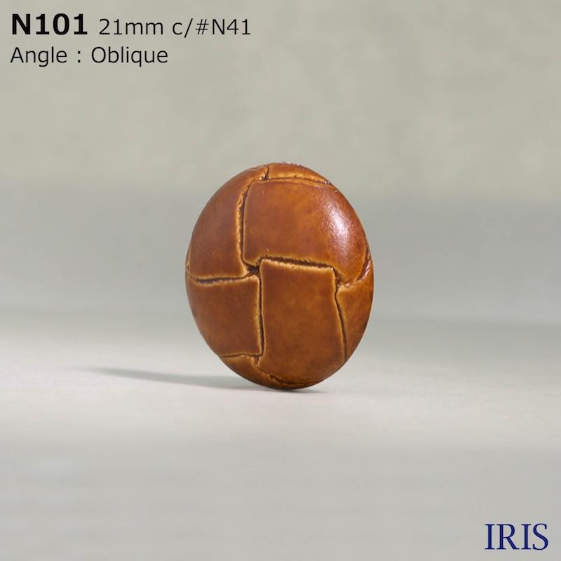N101 ナイロン樹脂 角カン足ボタン  6サイズ5色展開