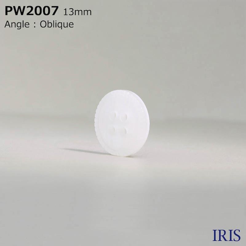 PW2007 ポリエステル樹脂 表穴4つ穴ボタン  3サイズ1色展開