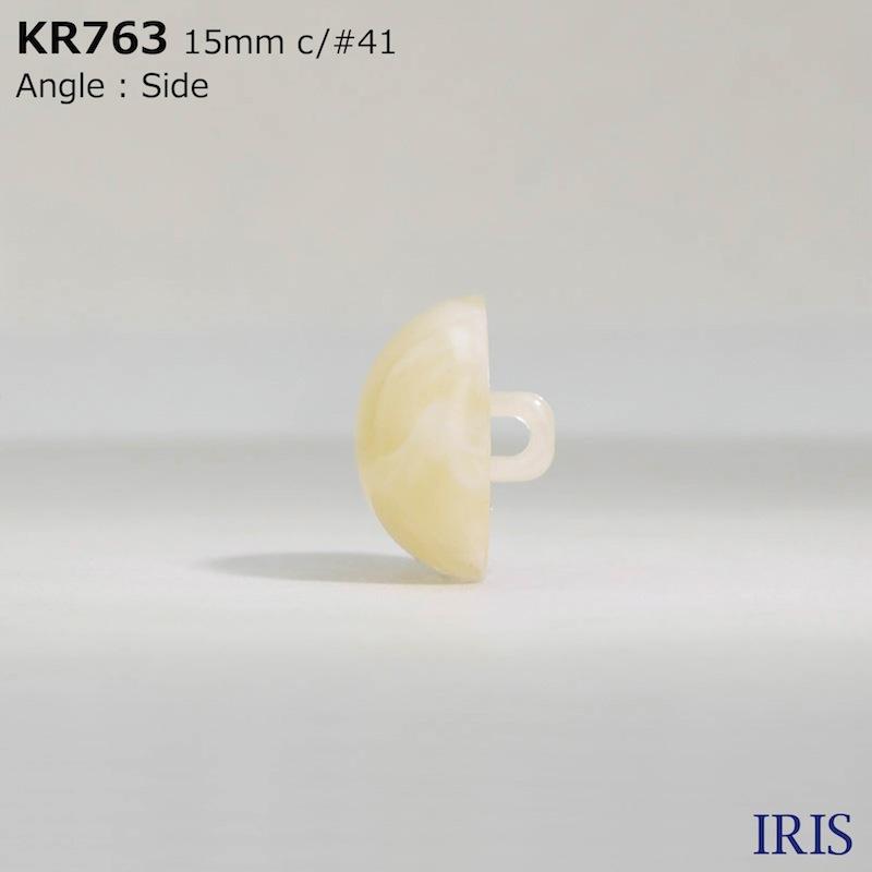 KR763 ナイロン樹脂 角カン足ボタン  3サイズ5色展開