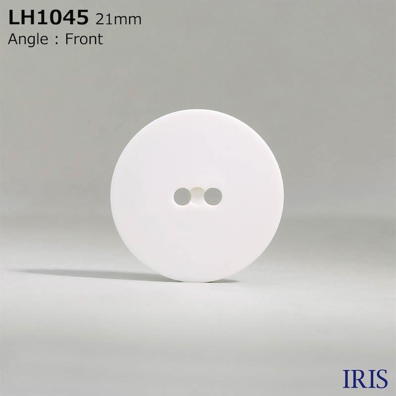 LH1045 カゼイン樹脂 表穴2つ穴ボタン  9サイズ2色展開