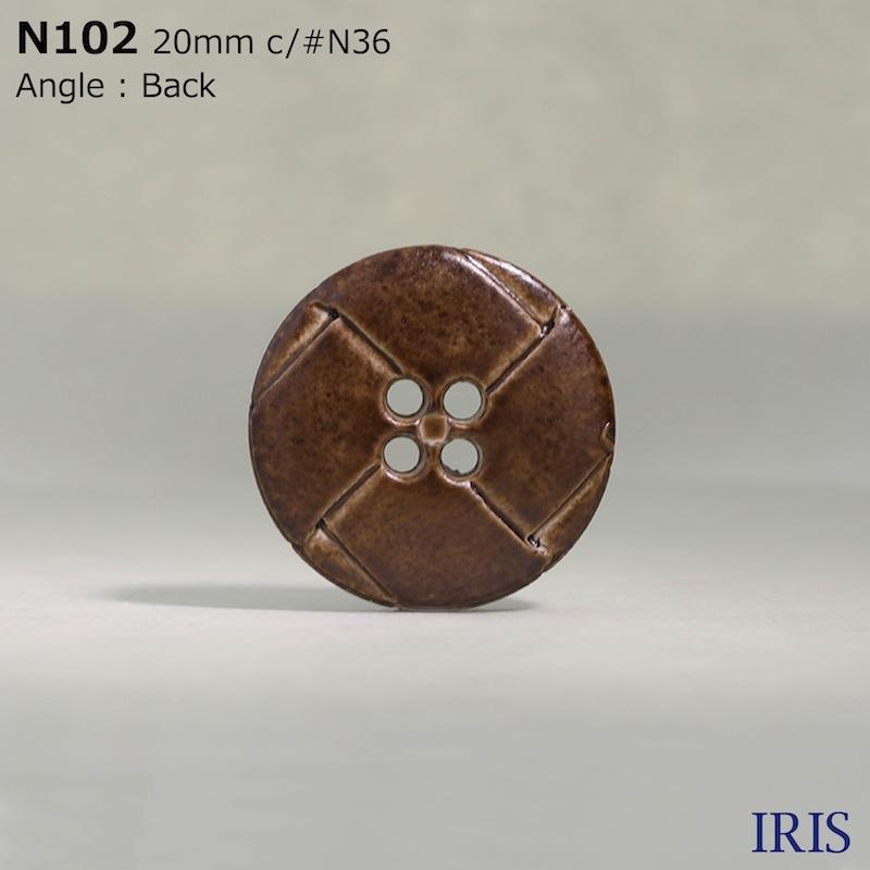 N102 ナイロン樹脂 表穴4つ穴ボタン  7サイズ5色展開