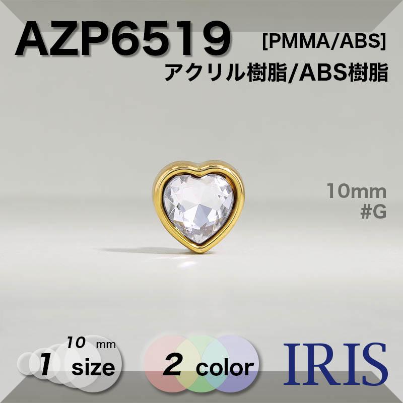 AZP6519 アクリル樹脂/ABS樹脂 半丸カン足ボタン  1サイズ2色展開