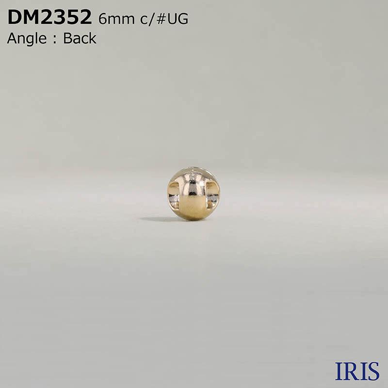 DM2352 ダイカスト トンネル足ボタン  1サイズ2色展開