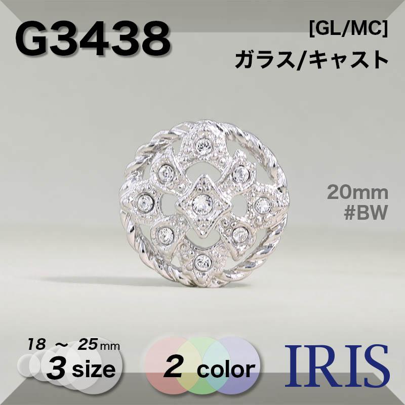 G3438 ガラス/キャスト 半丸カン足ボタン  3サイズ2色展開