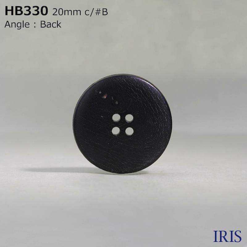 HB330 本水牛 表穴4つ穴ボタン  6サイズ1色展開