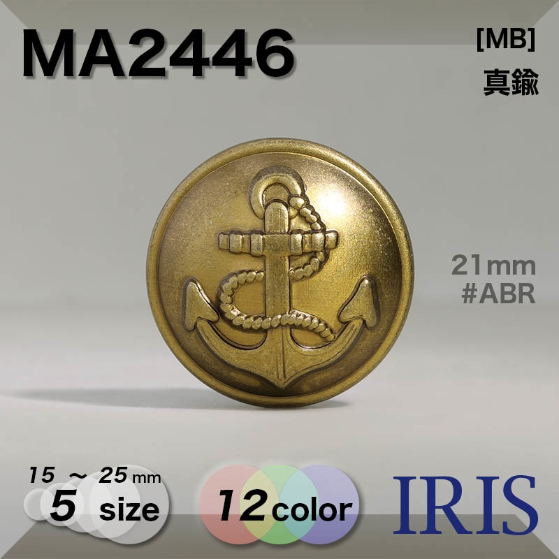 MA2446 真鍮 丸カン足ボタン  5サイズ12色展開
