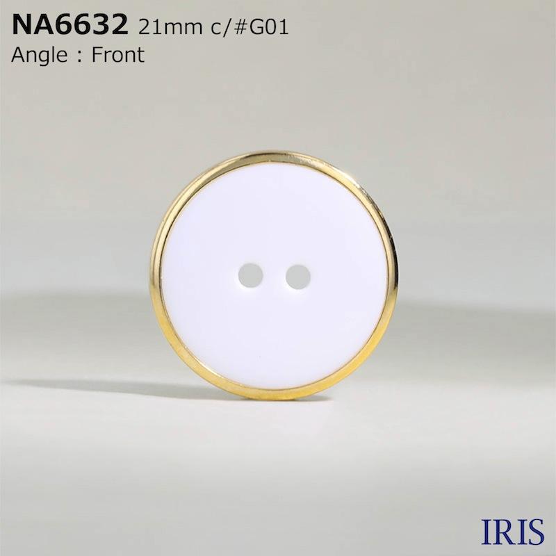 NA6632 ナイロン樹脂/ABS樹脂 表穴2つ穴ボタン  8サイズ4色展開