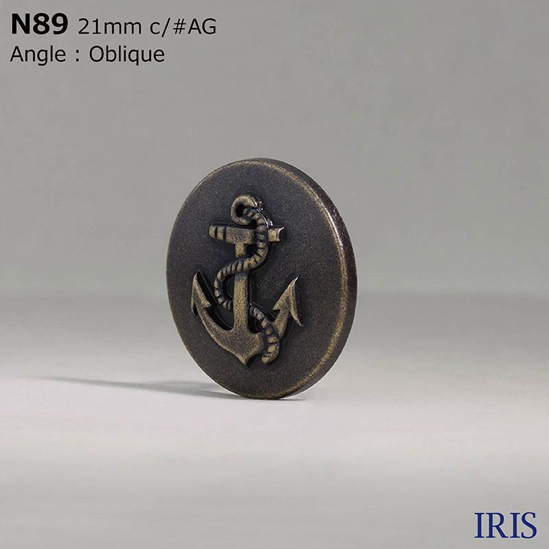 N89 ABS樹脂 角足ボタン  7サイズ4色展開