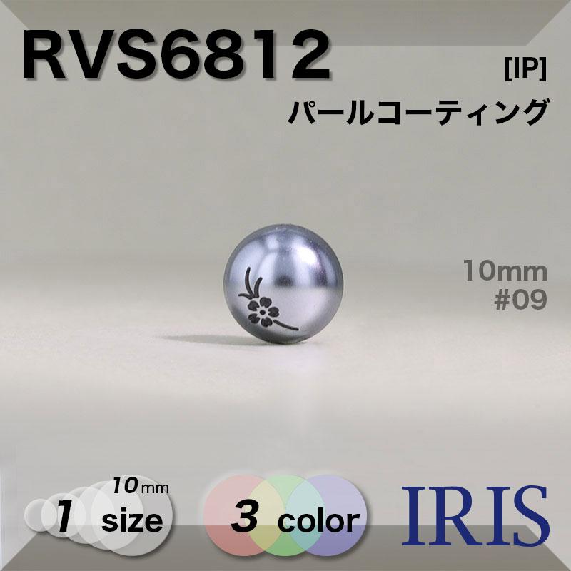 RVS6812 パールコーティング 角足ボタン  1サイズ3色展開