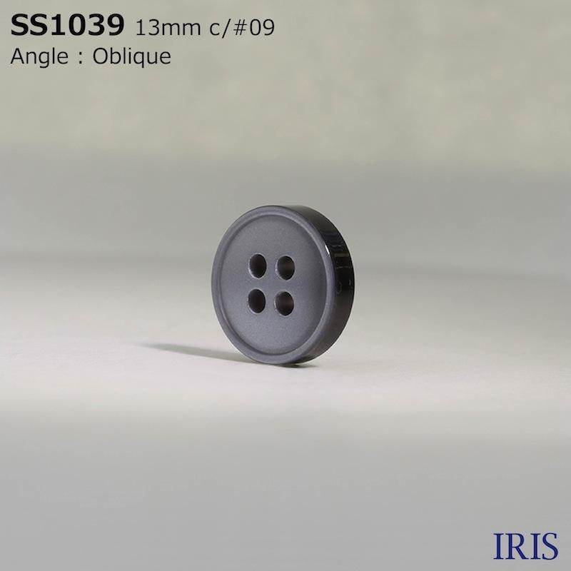 SS1039 ポリエステル樹脂 表穴4つ穴ボタン  3サイズ4色展開