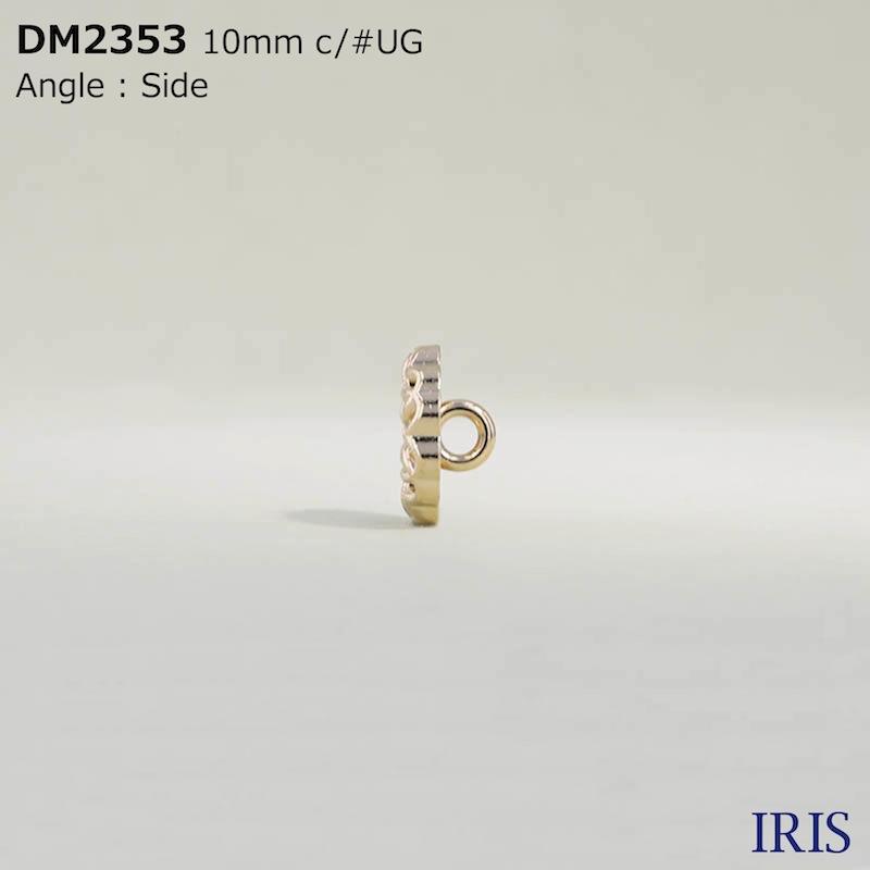 DM2353 ガラス/ダイカスト 丸カン足ボタン  1サイズ2色展開
