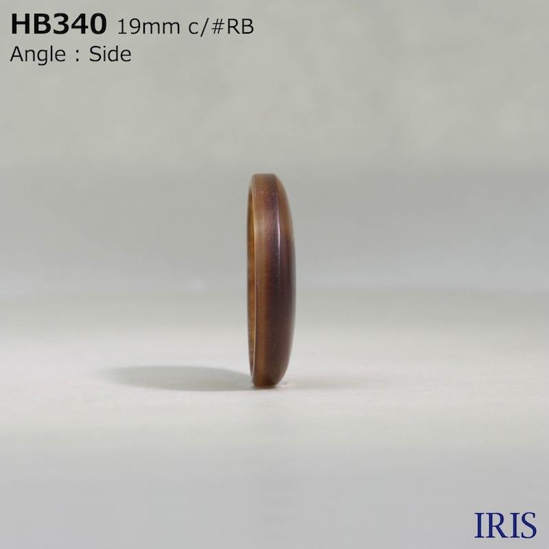 HB340 本水牛 表穴4つ穴ボタン  4サイズ8色展開